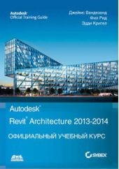 Autodesk© Revit© Architecture 2013–2014
