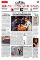The Art Newspaper Russia №00 / март 2012