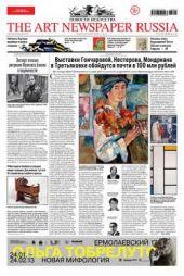 The Art Newspaper Russia №01 / февраль 2013